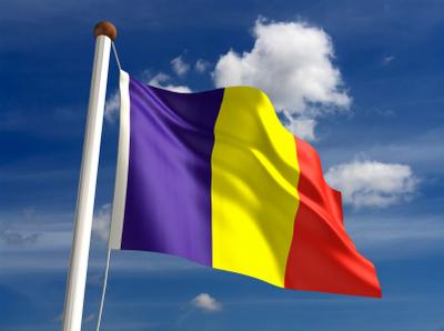Vizualizati imaginile din articolul: 1 Decembrie - Ziua Națională a României