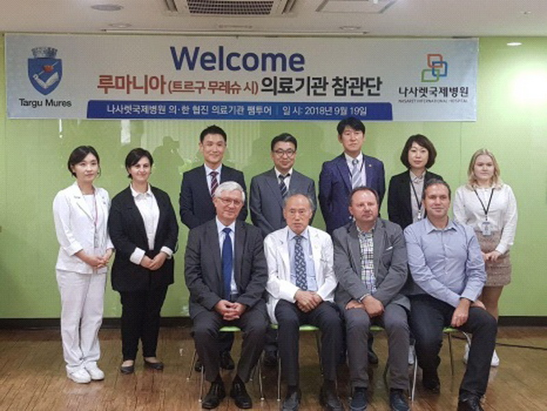 Vizualizati imaginile din articolul: Jövőbeli projektek Dél-Koreával partnerségben